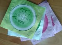 定做面膜包装袋/日用品包装袋/铝塑三边封 可加印二维码