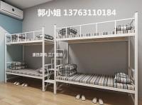 东莞胜辉学生床促销批发,铁架床,双层床