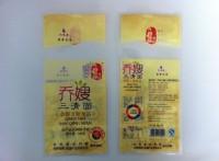 生产阴阳镀铝龙须面包装袋/四边封自立袋/面食品包装袋