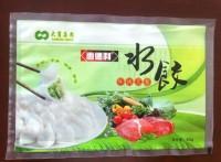 定做速冻水饺铝塑包装袋/三边封包装袋/来样加工
