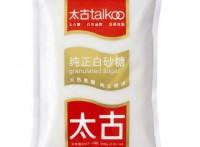 定制姜汁红糖三边封复合自立袋供应魏县