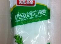 定制邯郸县阿胶红糖彩印尼龙四边封自立包装袋出厂价销售