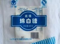 定制老冰糖自立食品插底袋/冰糖自立平底袋精美彩印
