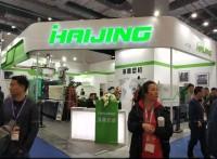 2020上海国际塑料橡胶及包装印刷展览会 PPE