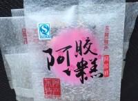 生产阿胶三边封尼龙真空包装袋/阿胶枣彩印中封袋