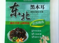 生产杏仁核桃仁真空尼龙包装袋/塑料中封袋出厂价销售