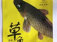 生产鱼饵料三边封铝箔包装袋自封自立包装袋免费设计版面