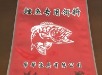 生产鱼饵/鱼饲料包装袋四边封多层复合镀铝包装袋来样加工