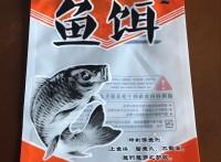 生产鱼食/饲料八边封镀铝包装袋/彩印多层复合