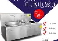 200人食堂电磁大锅灶 1米牛肉卤煮锅 味千拉面煮汤锅不黑汤