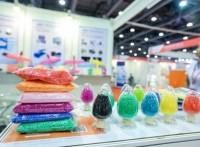 CIPPME 2020上海包装制品与材料展览会