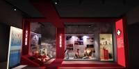 2020智慧消防 中国·重庆国际消防配资公司技术交流展览会