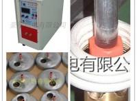 高频焊机高频感应钎焊机手持高频焊接设备厂家