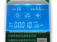 定制各种段码LCD液晶显示屏及液晶显示模组