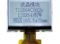 仪器仪表专用液晶显示屏