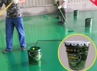 厂家批发 工业防腐涂料环保净味环氧地坪漆 富锌底漆