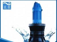 QZ潜水轴流泵*厂家