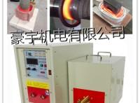 小光轴淬火加热机厂家高频淬火机