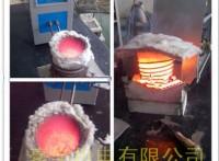金属分析熔炼炉厂家高频加热炉