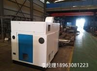 空气磁悬浮鼓风机HKB-20