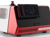 华尔升氦质谱检漏仪HESZKA800 氦质谱检漏仪厂家