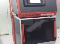 华尔升氦质谱检漏仪HESZKAT800,氦质谱检漏仪价格