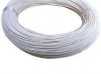 长期销售万泰线缆AGR硅橡胶电线