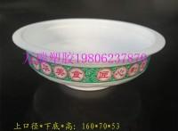 厂家直供一次性pp塑料食品包装封口碗 湘菜扣肉碗 八宝饭碗