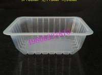 厂家直供一次性pp塑料盒 鸭货气调锁鲜盒 酒鬼花生塑料包装盒