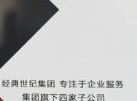 北京车牌照收购转让代理