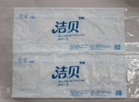 加工化妆品包装袋/三边封镀铝彩印包装袋/出厂价销售