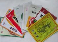 生产膏药贴包装袋/复合纸塑彩印包装袋/可拼版生产