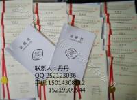 销售合同CCPIT证明书要提供哪些资料?