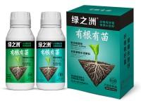 绿之洲微生物菌剂 氨基酸水溶肥料 大量元素水溶肥 冲施肥