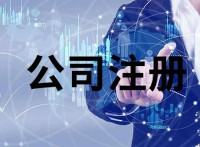 代办北京公司注册二三类医疗器械许可