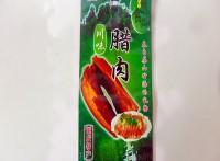 腊肉印刷真空袋 豆腐透明真空袋 竹笋抽真空袋