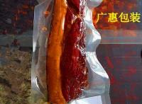 成都腊肉、腊肠透明真空袋价格重庆火锅底料印刷真空袋定制