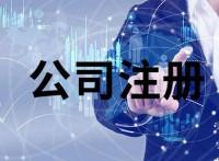 代办北京医疗器械二类备案三类经营许可证