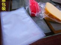 定制杭州真空袋价格台州食品真空袋厂家