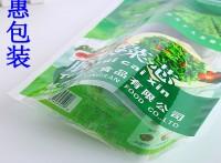 供应重庆食品印刷真空袋厂家