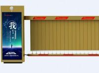 红门广告道闸厂家 停车场专用挡车抬杆广告设备安装