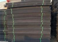 厂家生产自粘聚乙烯泡沫板 减震eva泡沫板材定制