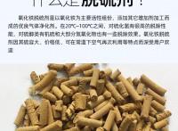 直销柱状脱硫剂 脱硫脱硝氧化铁脱硫剂 硫容大脱硫剂 品质保障