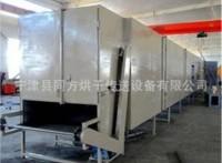 德州生产  多层带式烘干机 大型连续式干燥设备