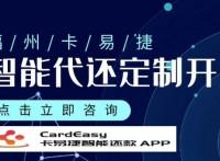 代还软件开发新功能NP消费完美账单app定制