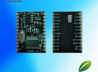 多语音模块智能语音控制模块TRW5V