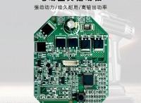 东莞电动剪刀控制板电动工具pcb手电钻电路板修枝剪驱动板