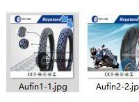 碍贰驰厂罢翱狈贰摩托车轮胎,摩托车内胎,自行车胎