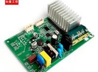 东莞工业风扇驱动板牛角扇pcb电路板大功率电风扇控制板
