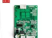 广东仙童鼓风机驱动板pcba电路板方案开发热风枪风源板
